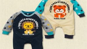 foto_tute per neonati_non acquistare prima della gravidanza