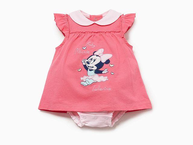 pagliaccetto neonata ovs