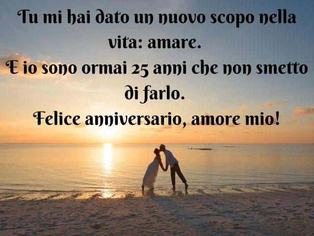 Frasi Per Anniversario Di Matrimonio Mamma E Papa.Frasi Per 25 Anni Di Matrimonio Le Piu Belle Passione Mamma