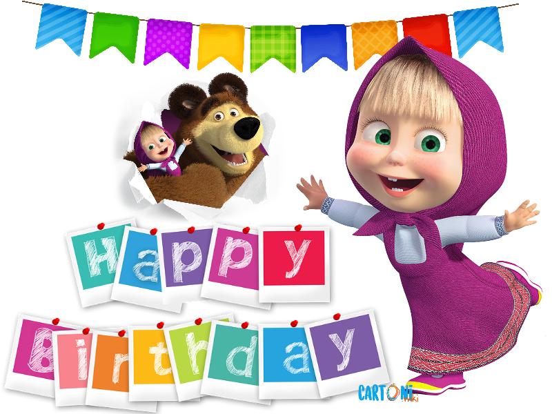 immagini buon compleanno bambini